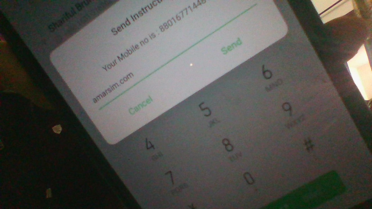 Airtel Number Check | Airtel Sim Number Check 2