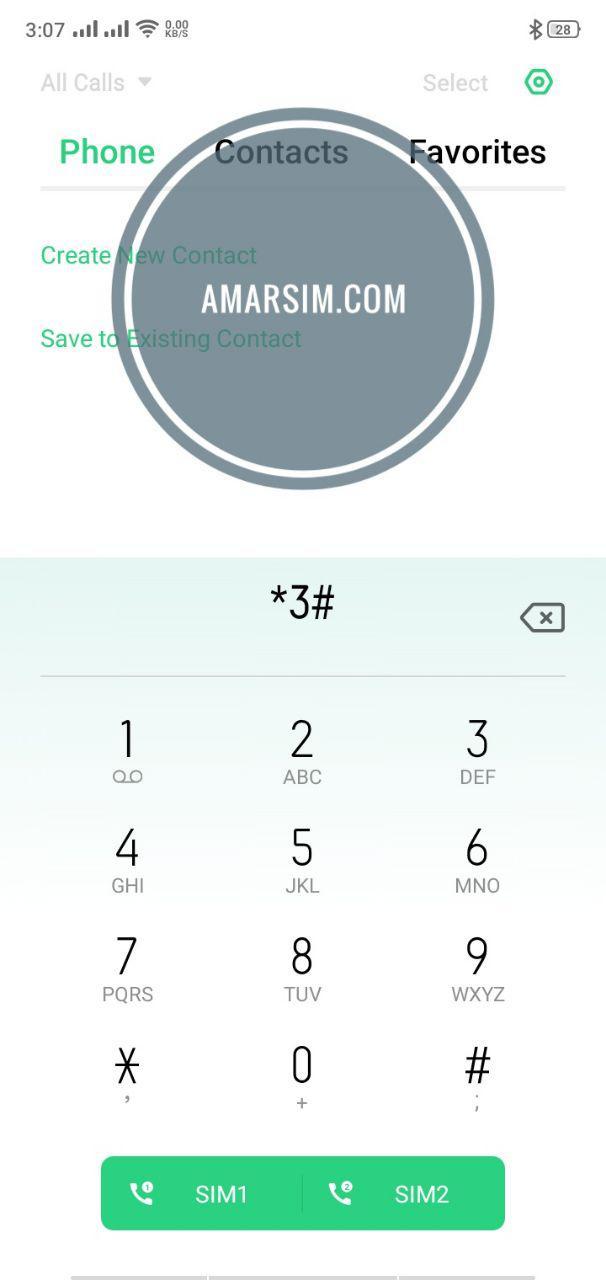 Airtel Internet Balance
