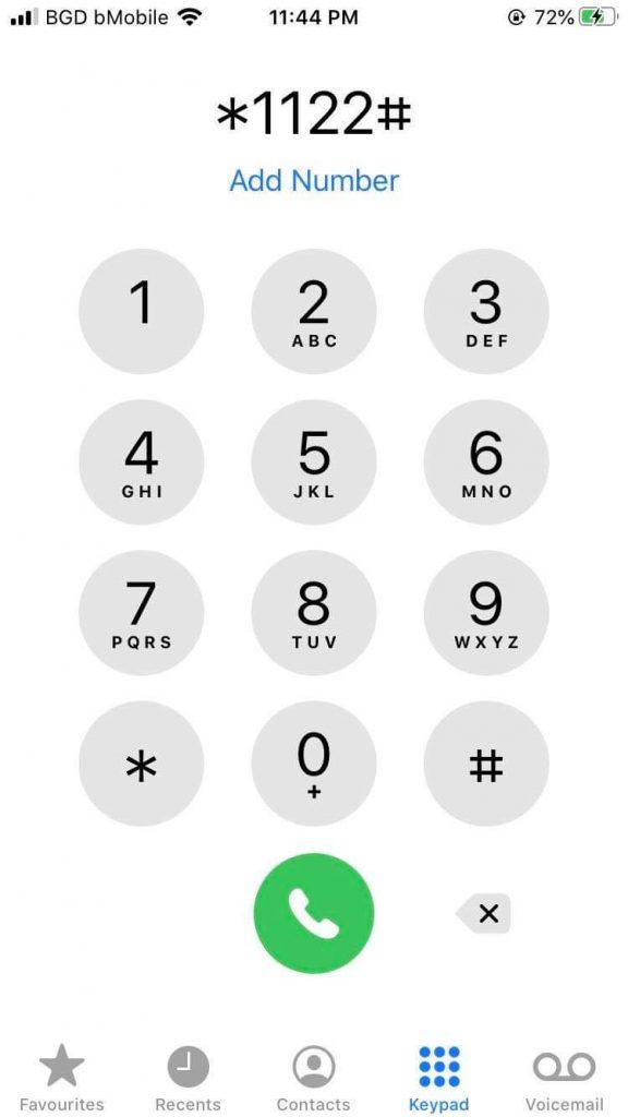 Teletalk Emergency Balance Code 2020