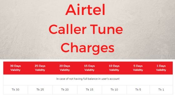 airtel caller tune charges