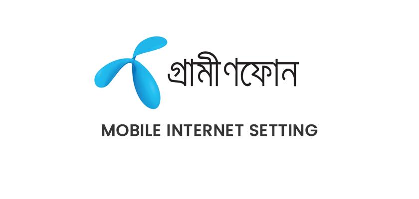 Mobile Internet Setting