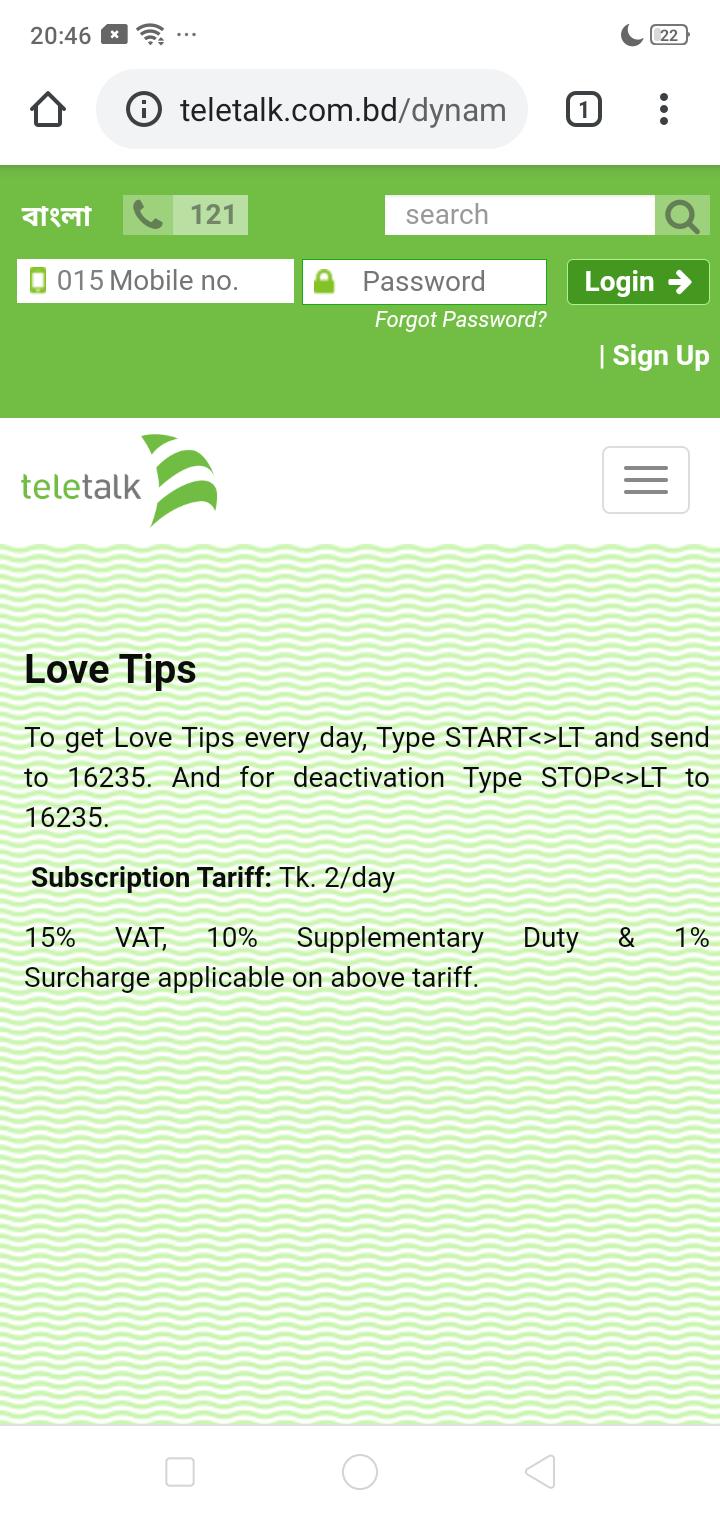 Teletalk All Service Stop Code । Teletalk All Service Off Code 2021 2