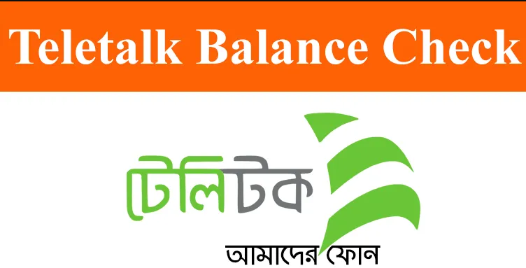 Teletalk SIM balance