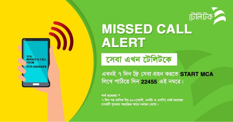 teletalk missed call alert