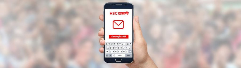HSC Result Through SMS By Robi