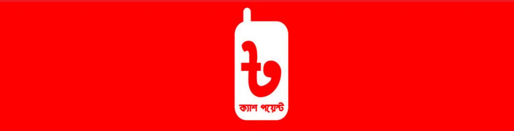 Robi cash app