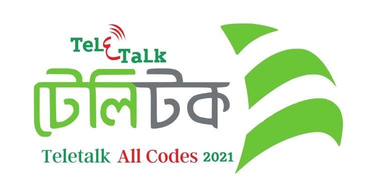 Teletalk All Code